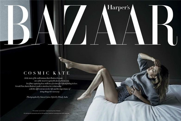 Kate Hudson登芭莎封面 大秀细腰美腿