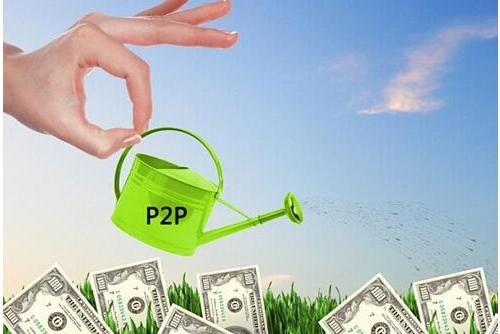 P2P手机分期套现是什么