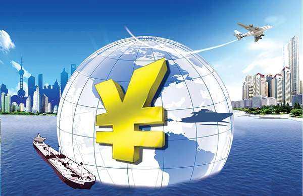 """资本外流压力缓解 央行给跨境人民币结算""""松绑"""""""