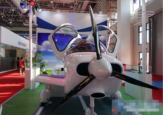 冠一GA20:由上海通航自主研发的小型国产飞机