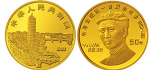 毛泽东诞辰100周年纪念金币市场价格已经破万