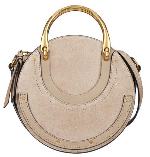 Chloe推出Pixie系列包包 将于9月店铺上市