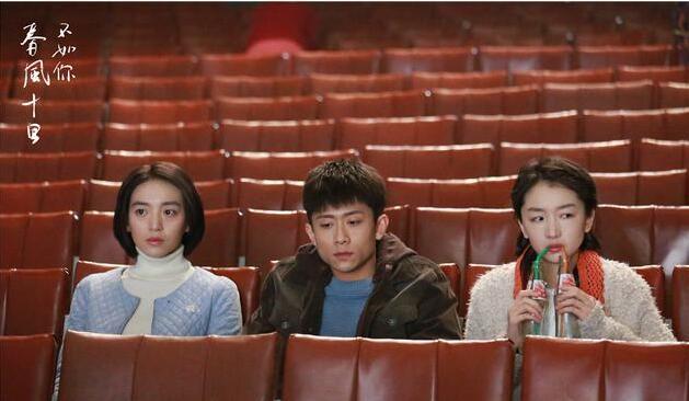 李健为《春风十里》量身定制 多线情感掀爱情狂潮