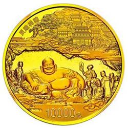 杭州西湖文化景观灵隐禅寺纪念金币介绍