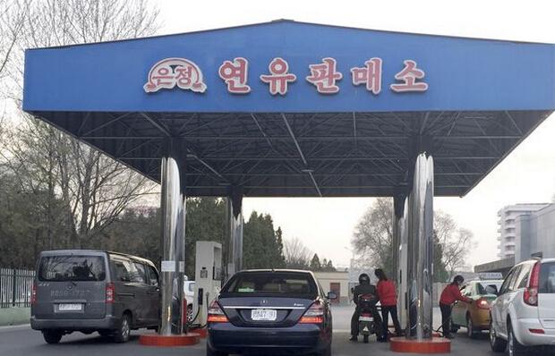 朝鲜平壤油价暴涨70% 朝鲜平壤全面限制供应汽油