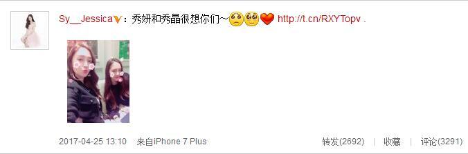 郑秀妍将出版小说《Shine》 预计将于2020年发行
