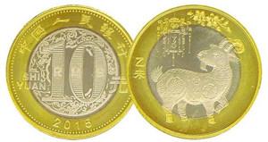 2015年生肖纪念金币为什么会有如此可观的升值率