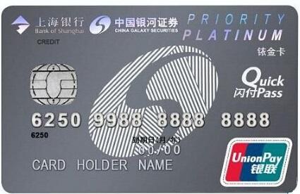 上海银行信用卡额度怎么提高呢?上海银行信用卡可以提高多少?