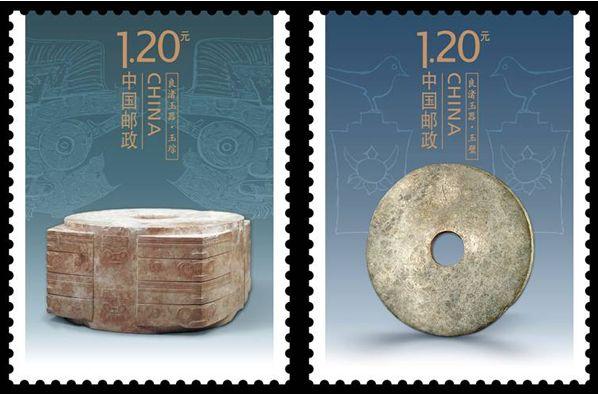 赏析邮票上出现的中国玉文化