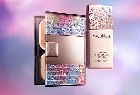 资生堂携手MAQuillAGE发布限量彩妆化妆品