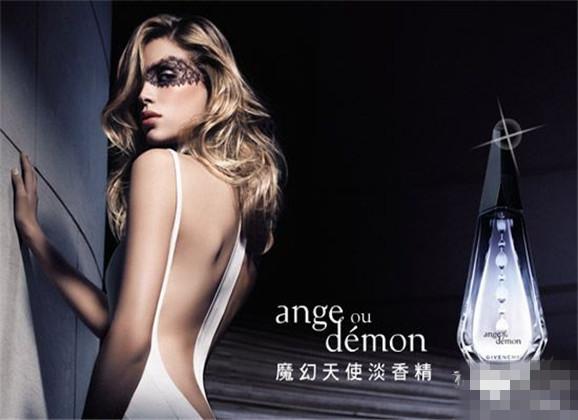 世界顶级品牌纪梵希呈现款式多样香水