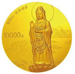 普陀山南海观音1公斤圆形纪念金币介绍