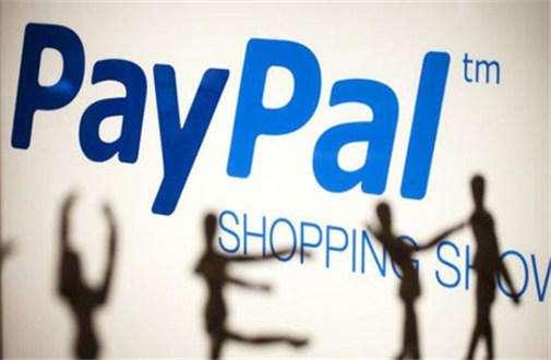 PayPal股票代码是多少?
