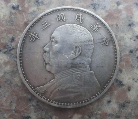 2017年七种最受欢迎的袁大头银元