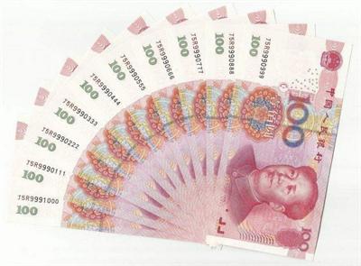 收藏人民币中的吉祥号时要注意些什么?