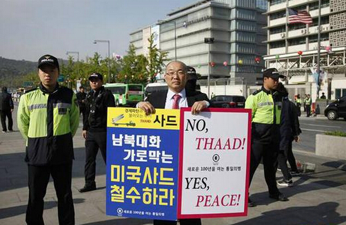 韩国民众绝食抗议萨德