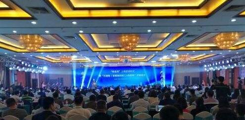 国内首家原材料石油焦垂直电子商务交易平台上线