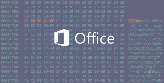 Windows和Office用户因漏洞遭遇风险 微软:修复有些复杂