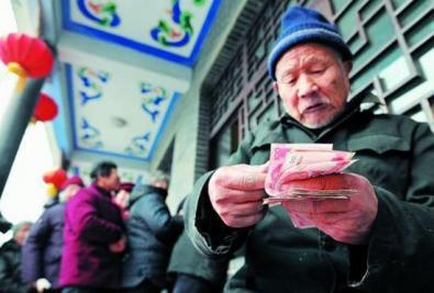 当养老金出现缺口,我们老百姓要怎么样准备退休金防老呢?