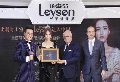 通灵珠宝珠宝品牌于苏州举办升格仪式 落户中国