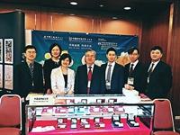 中国金币总公司率团参加第28届TICC