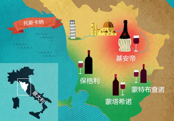意大利托斯卡纳葡萄名酒 质量稳定兼具收藏价值