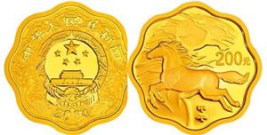 2014梅花形甲午年纪念金币 难得的投资佳品