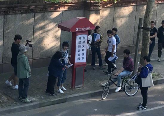 曝郑爽片场耍大牌 网友:不会爽妹子又招黑了吧!
