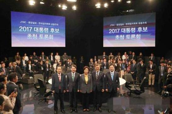 2017年韩国大选