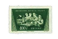 邮票上的全国劳模