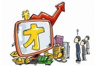 """切勿轻信理财高回报 网络投资理财也""""暗藏陷阱"""""""