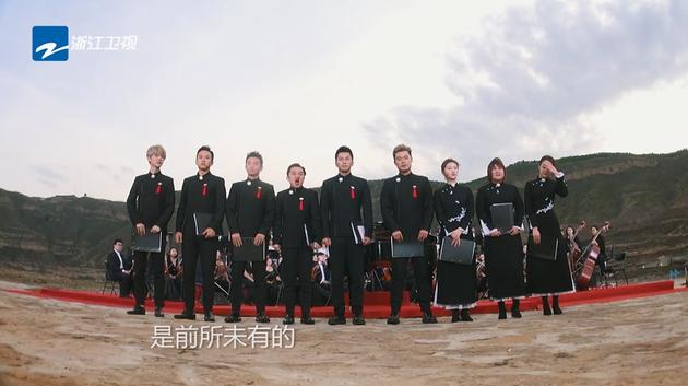 《奔跑吧》延安上演特色挑战 集体演绎《黄河大合唱》