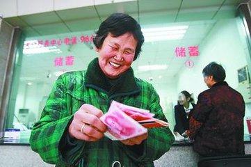 养老金上调最新消息:养老金上调落地 上海已发放到位