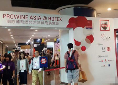 ProWine Asia于昨日在香港会议展览中心隆重揭幕