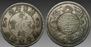 大清银币中广东省双龙寿字银币详细解读一览