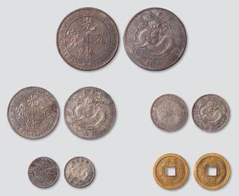 广东省光绪元宝库平七钱三分银币的收藏价值如何?