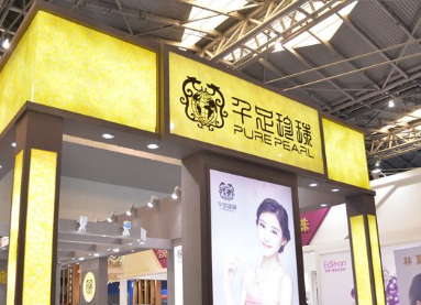 千足珍珠亮相上海国际珠宝展 民族风设计深受参观者喜爱
