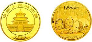 2013版熊猫金币充满着对未来的美好祝愿