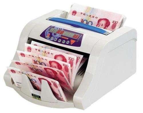 人民币是怎样诞生的 图揭人民币制作全过程