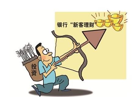 """深圳银行推出""""新客理财"""" 挖掘新客户"""