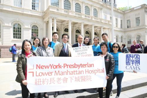 王爷给我当心点纽约有2500万人感染了丙型肝炎做彩票投注app医疗机构要求筛查
