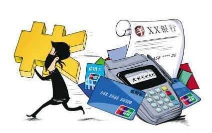 信用卡理财:信用卡被盗刷 银行有无责任?