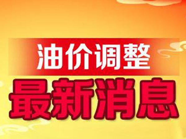 http://news.cngold.org/huati/c5011556.html