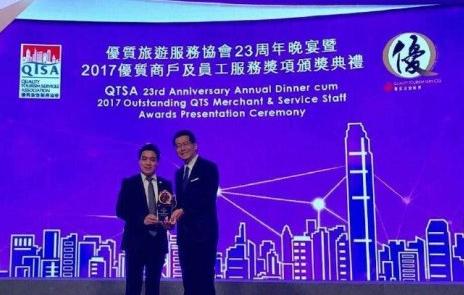 金至尊珠宝荣获2017杰出优质商户铜奖 获得市场一致认同