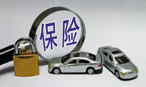 2017年中国十大车险保险公司排名榜