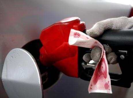 柴油价格调整最新消息