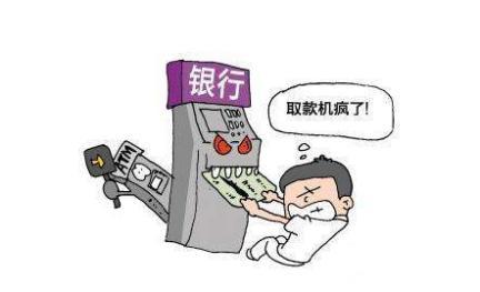银行卡被ATM吞了,有哪些原因?