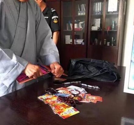 上海高僧强行化缘 百分之百是假和尚