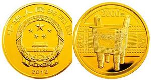 2012年中国青铜器商代兽面纹方鼎纪念金币