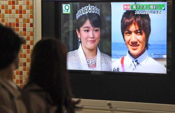 真子公主将订婚 未婚夫是大学同学